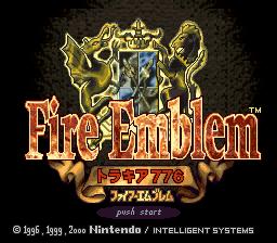 Fire Emblem: Thracia 776 (Snes English Patched) – La Web de Kuma!!